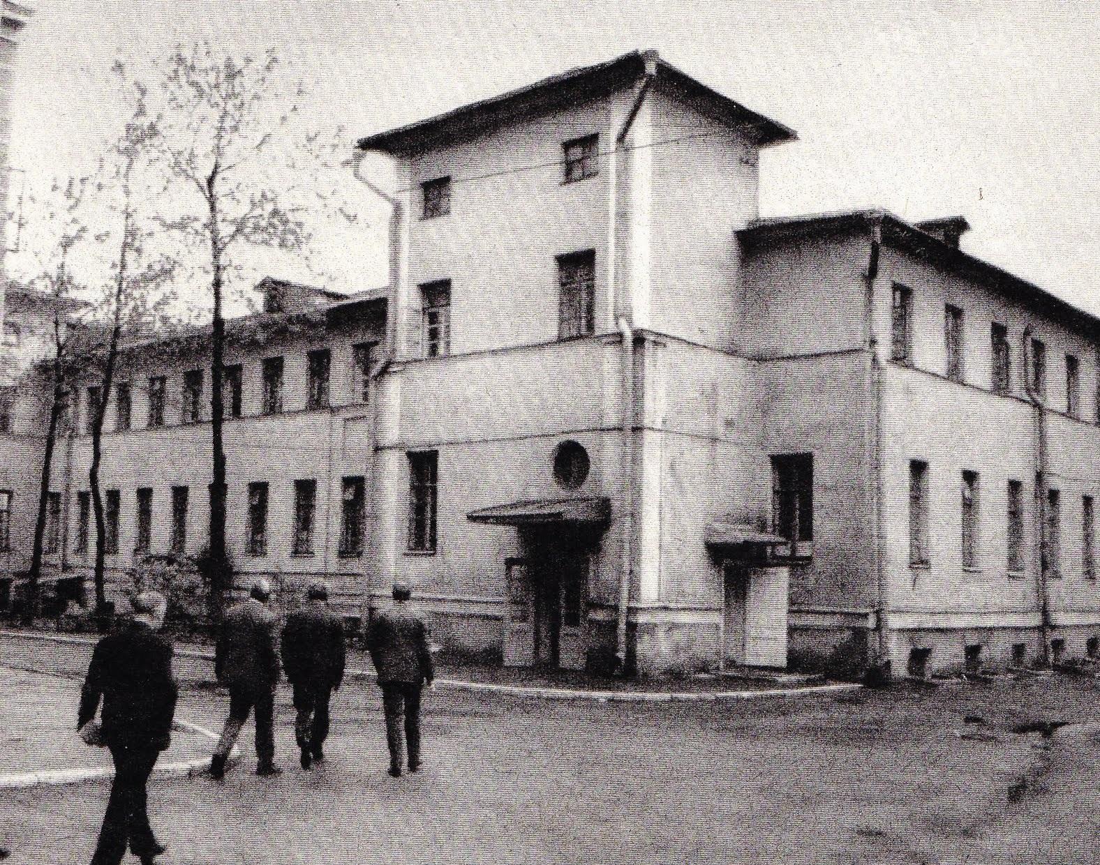 1-я больница орехово-зуево
