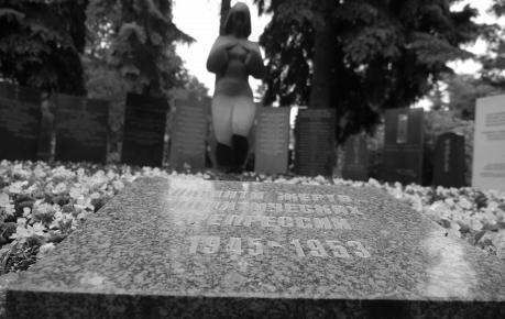 Донское кладбище. Фото: архив Общества «Мемориал»
