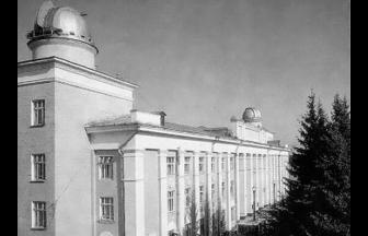 ИЗМИ РАН. Современный вид. Фото: troitsk.pro