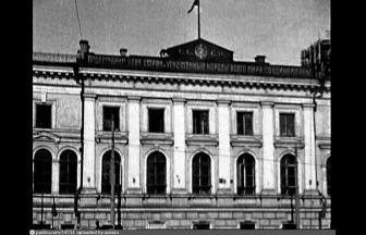 Коммунистический университет трудящихся Востока. 1927. Фото: oldmos.ru