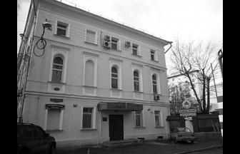 Институт языкознания. Современный вид. Фото: Wikimedia Commons