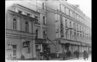Здание факультета советского права МГУ
