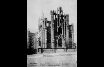 Польский костел на Малой Грузинской улице. 1913–15 гг. Фото: PastVu
