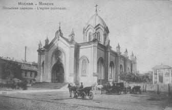 Польский храм в Милютинском переулке. 1898–1901. Фото: oldmos.ru