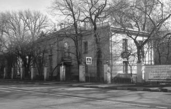 Здание института. Современный вид. Фото: wikimapia.org