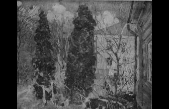 А. М. Герасимов. Усадьба Коробково. 1915 г. Источник: Московский Юго-Запад