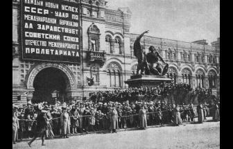 ГУМ. 1930 г. Фото: Н. Петров // Советское фото. 1987. № 9. PastVu