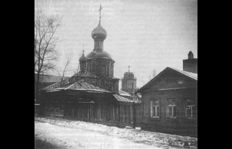 Хоромный тупик в 1925 г. Фото: PastVu