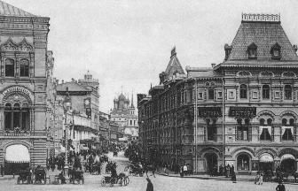 Улица Ильинка. Начало XX века. Фото: oldmos.ru