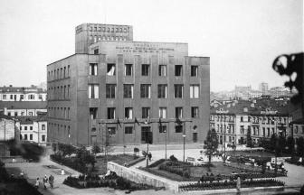 ИМЭЛ. 1935. Фото: PastVu