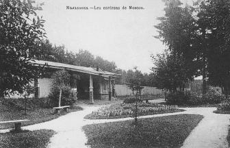 Сквер у платформы Малаховка. 1912 г. Фото: PastVu
