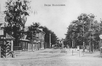 Виды Малаховки. Фото: PastVu
