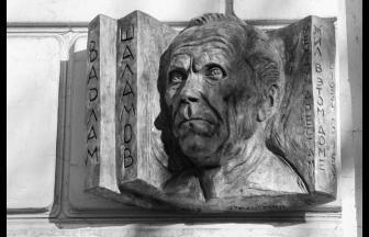 Мемориальная доска на доме в Чистом переулке. Фото: архив Общества «Мемориал»
