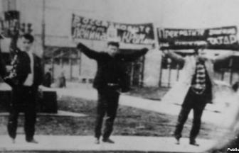Демонстрация крымских татар в Москве 6 июня 1969 года. Фото: ru.krymr.com