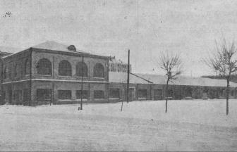 Миусский авторемонтный завод. Фото: PastVu