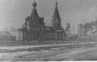 Поселок Наташино в 1950–1960-е гг. В центре храм Живоначальной Троицы. Фото: PastVu