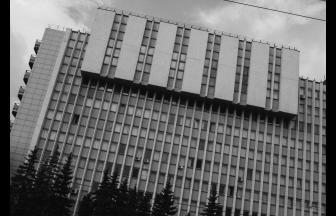 Современное здание ГосНИИОХТ. 2015 г. Фото: архив Общества «Мемориал»