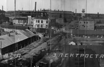 Электросталь 1930-х годов. Фото: bogorodsk-noginsk.ru