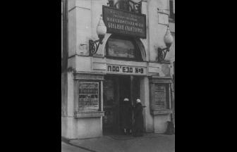 Политехнический музей. 1925 г. Фото: PastVu