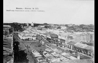 Лагерь «близ Смоленского рынка» (официальный адрес лагеря)