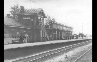 Станция Болшево. 1950-1970-е гг. Фото: PastVu