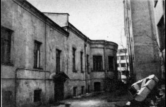 Старомонетный пер., 29. Внутренний двор. Бывшая богадельня В. Я. Лепешкиной. Фото: PastVu
