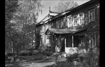 Дом Струкова сегодня. Фото: pravmir.ru