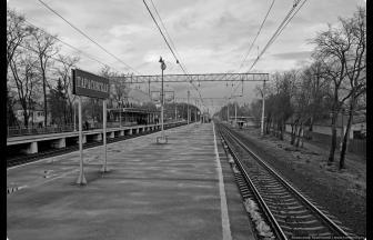Платформа Тарасовская. Фото: kamensky.ru