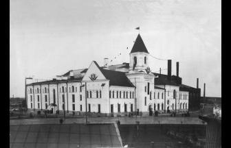 Теплотехнический институт. 1925 г.