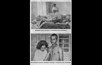 Женщины — врачи на работе в Таганском доме заключения. Фото: архив общества «Мемориал»