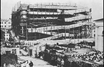 Строительство Института Маркса и Энгельса. Фото: PastVu