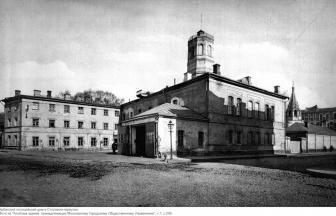Арбатский арестный дом