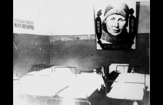 Спальни. Фото: архив Общества «Мемориал»