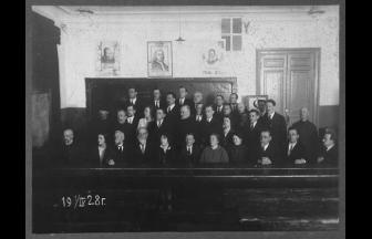 Преподаватели Института красной профессуры. 1928. Фото: schetzel-gref.ucoz.ru