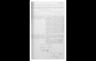 ЦГАМО Ф. 66. Оп. 1. Д. 306. Л. 71