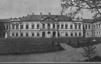 ИМЭЛ при ЦК (бывшая усадьба Вяземских-Долгоруких). Фото: PastVu