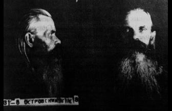 Священник Григорий Островский, Таганская тюрьма, 1937. Фото: архив общества «Мемориал»