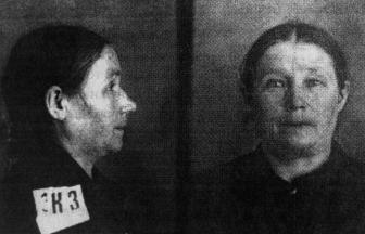 Наталия Козлова, Таганская тюрьма, 1937 г. Фото: архив Общества «Мемориал»