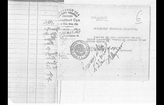 Направление на кремацию двух тел, в отношении которых приведен в исполнение приговор линсуда к ВМН. Фото: ГАРФ. Ф. Р9474. Оп. 16. Д. 57. Л. 6