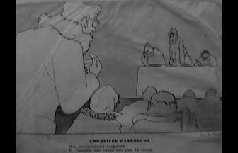 Крокодил. 1939. № 1