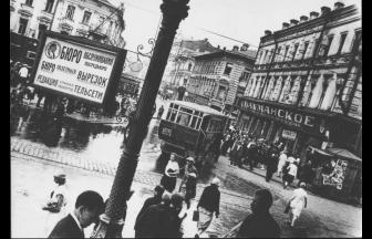 Мясницкая улица. 1932 г. Фото: А. Родченко, МАММ / МДФ, russiainphoto.ru