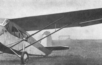 Модель пассажирского самолета «Сталь-2», первая запущенная в серийное производство в 1933 г. В 1934 г. участвовал в XIV международной выставке в Париже: «русское чудо Страны Советов»