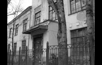 Здание детского дома ныне пустует. Фото: Достопримечательности Москвы