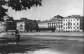 МГУ. 1947 г. Фото: МАММ / МДФ, russiainphoto.ru