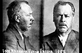 Н. И. Вавилов в тюрьме. Фото: Wikipedia