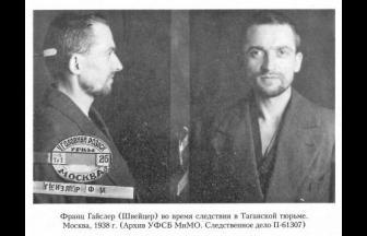 Франц Гайслер (Швейцер) во время следствия в Таганской тюрьме. Москва, 1938. Фото: архив УФСБ МиМО. Следственное дело П-61307