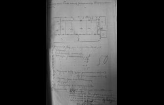 План Лефортовского арестного дома 1923 года. Источник: ГАРФ. Ф. Р4042. Оп. 2. Д. 102. Л. 50