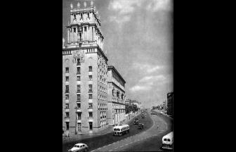 Площадь Калужской заставы 1950–1955 гг. (датировано PastVu). Фото: PastVu