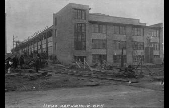 Цехи металлургического завода. 1930-е годы. Фото: bogorodsk-noginsk.ru