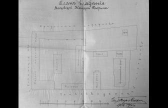 Схема Новинской женской тюрьмы 1914 г. Фото: ГАРФ. Ф. Р-4042. Оп. 3. Д. 706. Л. 4